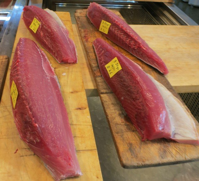 Fresh Tuna Sides at Tsukiji Market in Tokyo Japan