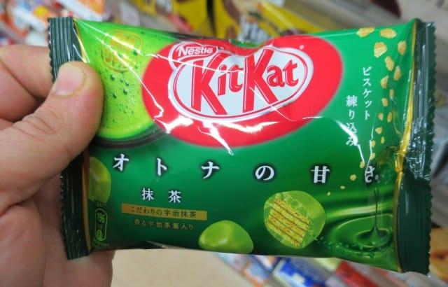 Green Tea Kit Kat Nuggets at a Tokyo 7-11