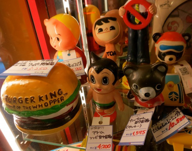 Collectibles for Sale in Tokyo Japan- Akihabara and Otaku Culture