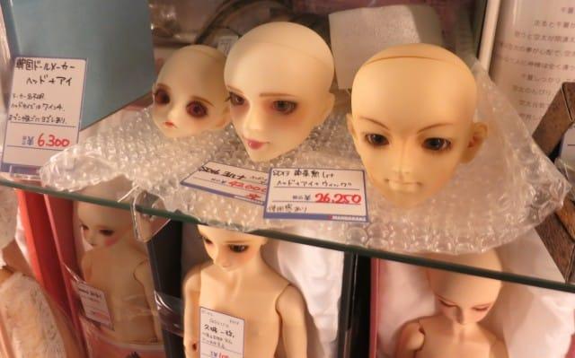 Heads for Sale in Tokyo Japan - Akihabara and Otaku Culture