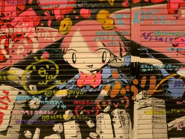 Colorful Akihabara Street Mural in Tokyo Japan - Akihabara and Otaku Culture