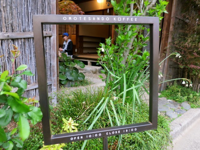 Entrance to Omotesando Koffee in Tokyo Japan