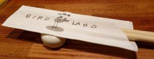 Bird Land in Tokyo Japan