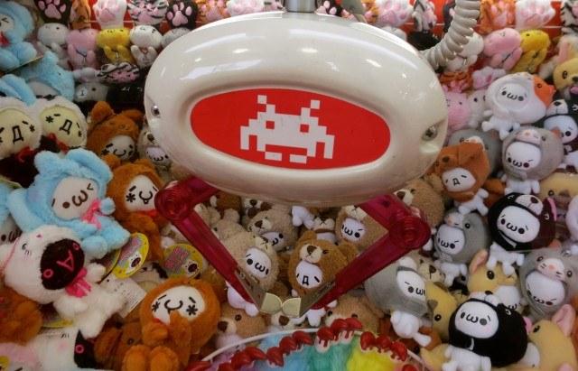 Kitsch for Sale Akihabara and Otaku Culture