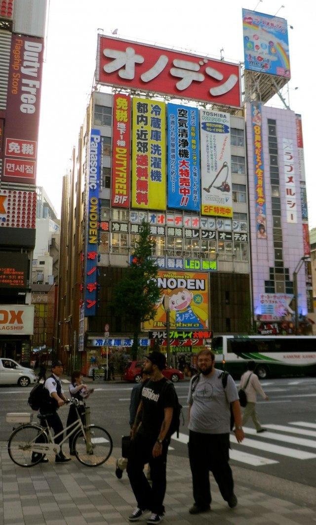 Akihabara Street Scene in Tokyo Japan