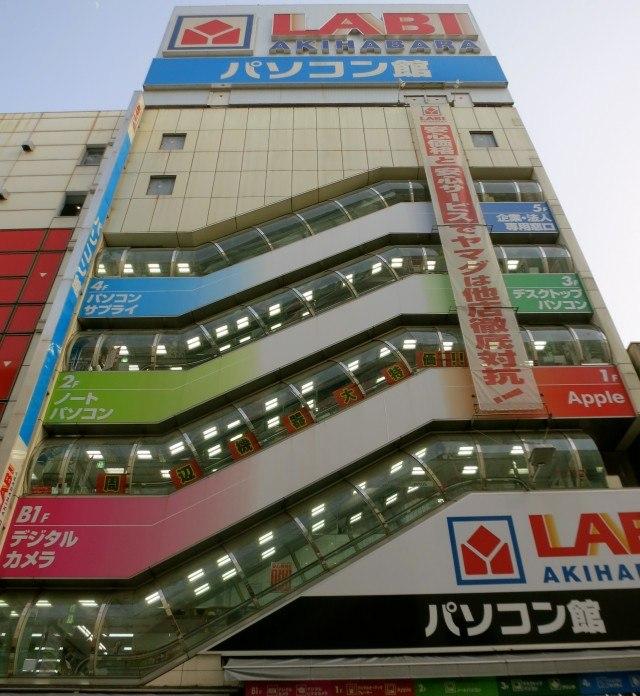Colorful Building near the Akihabara Train Station in Tokyo Japan