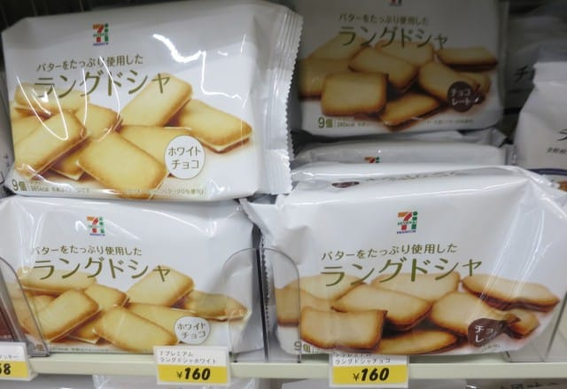 Cookies at a Tokyo 7-11