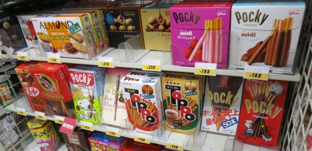 A comprehensive selection of Pocky at Tokyo 7-11