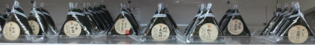 Onigiri at a Tokyo 7-11