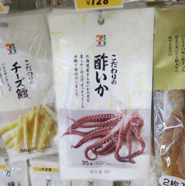Surveys show that most people prefer 7-11 octopus over the leading national brand. Tokyo 7-11