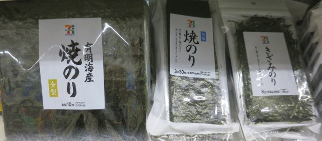 Nori at Tokyo 7-11