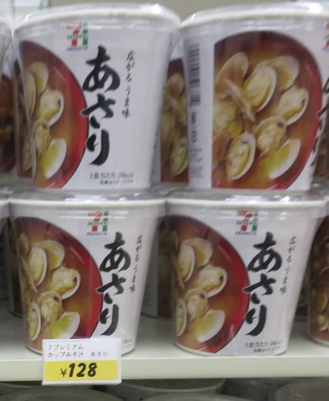 Cup 'O Clams at Tokyo 7-11