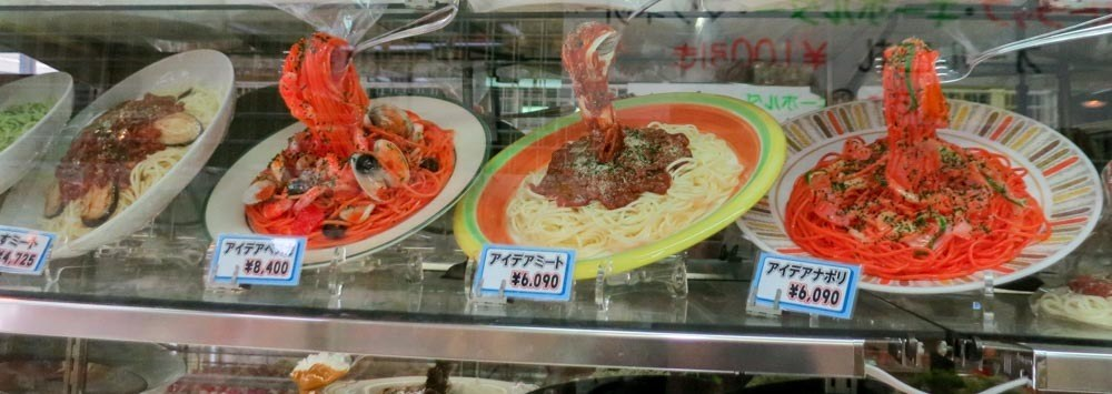 Fake Pasta on Kappabashi Street in Tokyo Japan
