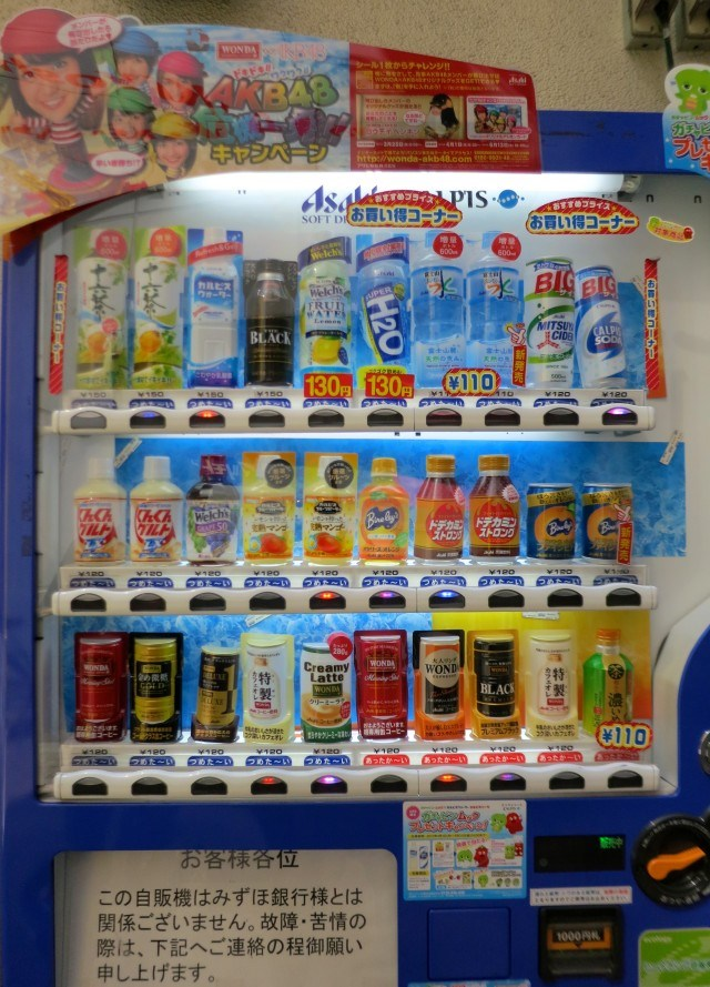 Vending Machine in Tokyo Japan