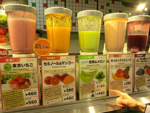 Fresh Smoothies in Tokyo Japan