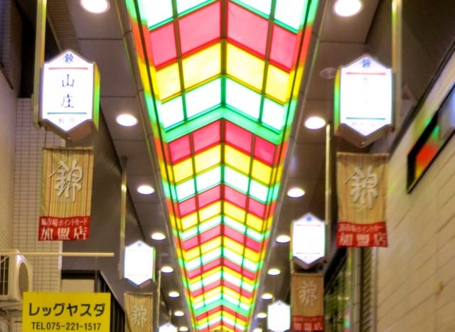 Colorful Market Ceiling Nishiki Market in Kyoto