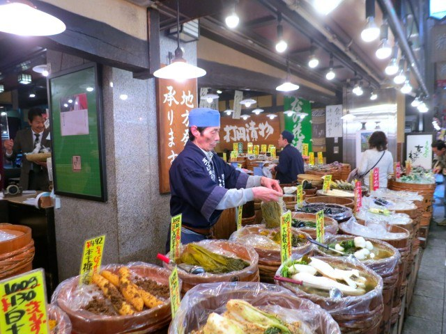 Market Stallat the Nishiki Market in Kyoto Japan
