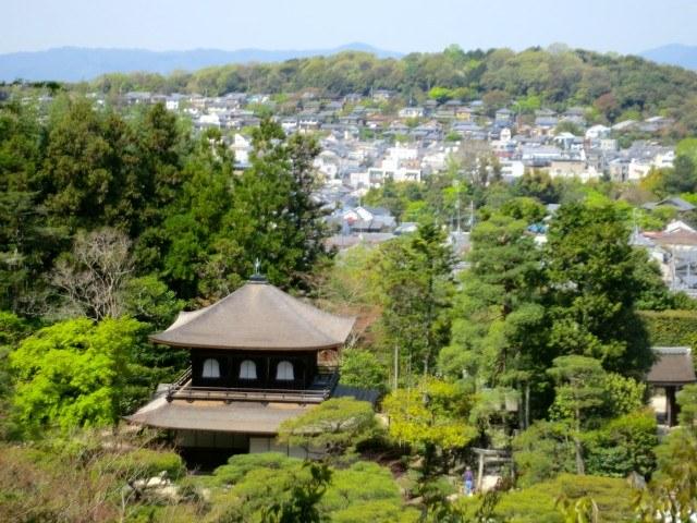 Ginaku-ji - the Silver Pavilion Kyoto Japan Around Kyoto