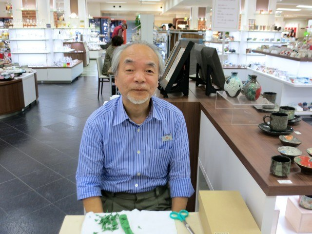 Department Store Artisan (Yes, We bought Something from Him) Kyoto Japan Around Kyoto