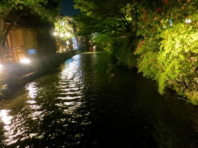 Kyoto at Night Japan Around Kyoto
