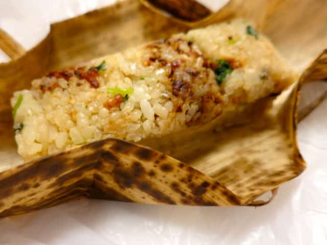 Leftovers - Sea Eel Rice in a Banana Leaf Kaiseki Dinner Kyoto