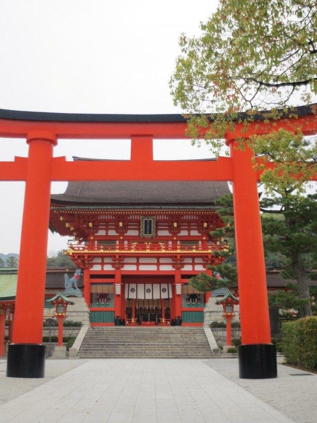 Fushimi-Inari-Taisha Entrance Kyoto Japan Around Kyoto