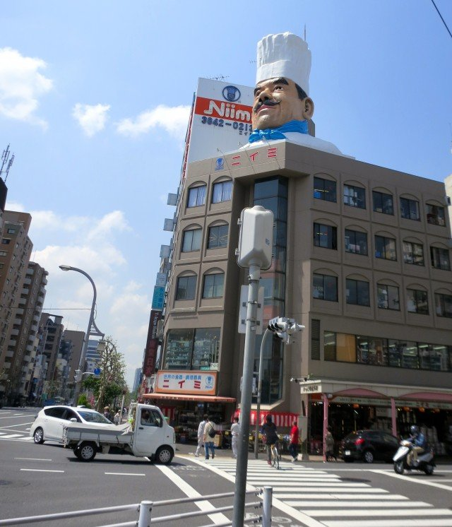 Welcome to Kappabashi Street Tokyo Japan