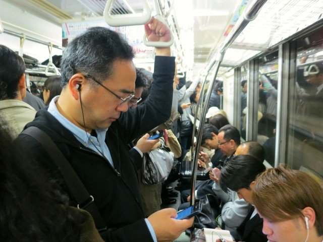 Crowded Subway Trip in Tokyo Japan