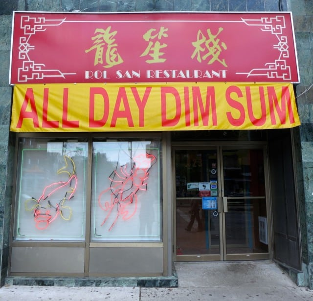 Rol San in Chinatown, Toronto, Canada dim sum in toronto