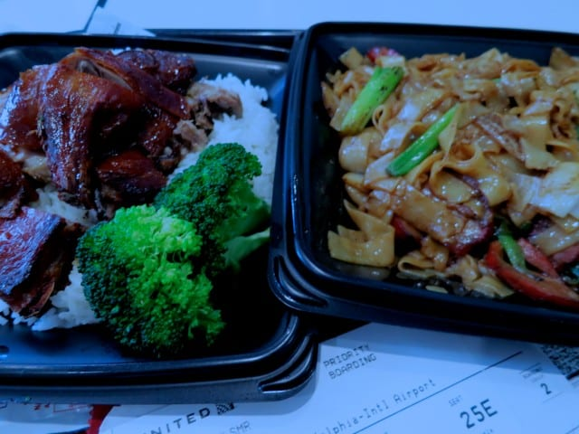 SFO Airport Meal Before the Long Flight Home