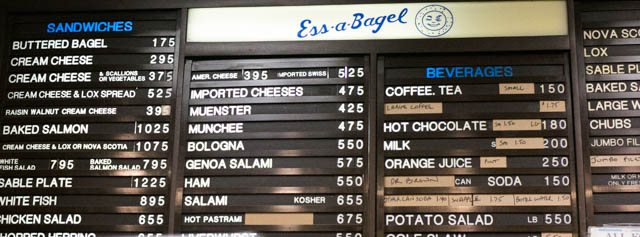 Ess-a-Bagel Menu New York