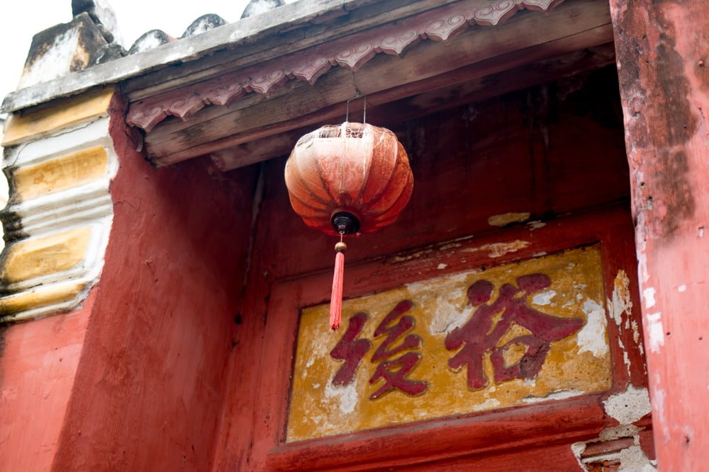 Charming Hoi An central vietnam food guide