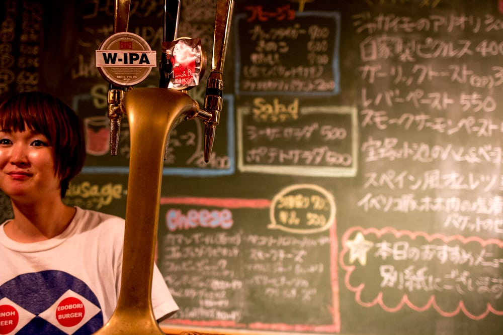2foodtrippers Osaka Food Guide.Beer Belly in the Temna neighborhood is serving finely crafted beers along with small plates and grilled food.