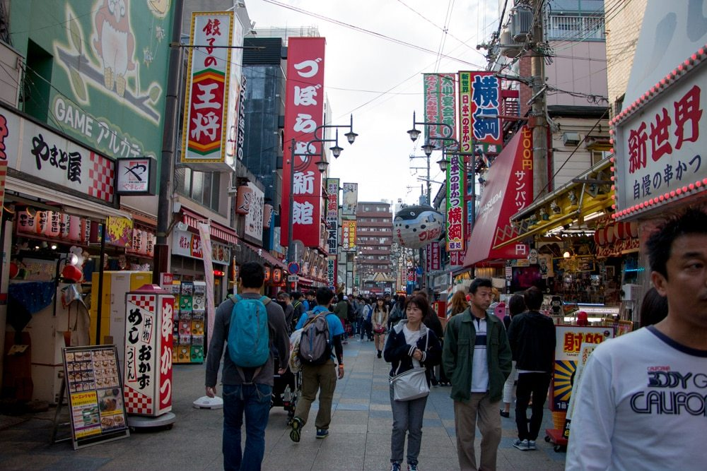 The Shinekai District is famous for fried meat on a stick. Why You Gotta Visit Osaka Japan 2foodtrippers