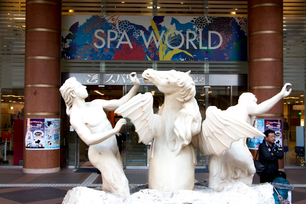 Spa World in Osaka Japan