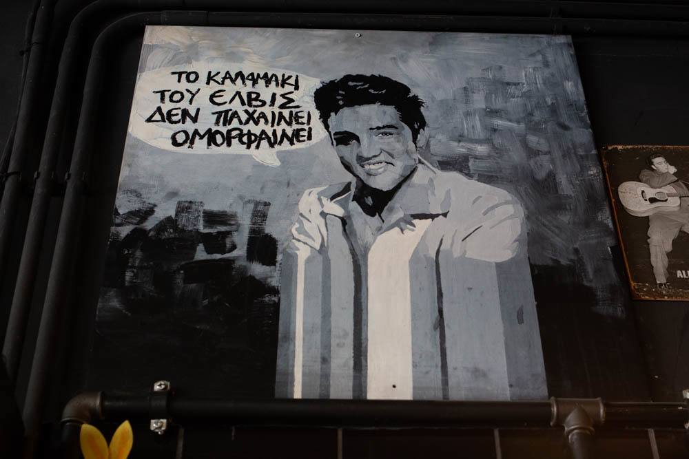 Greek Elvis Presley Poster at Elvis in Athens Greece