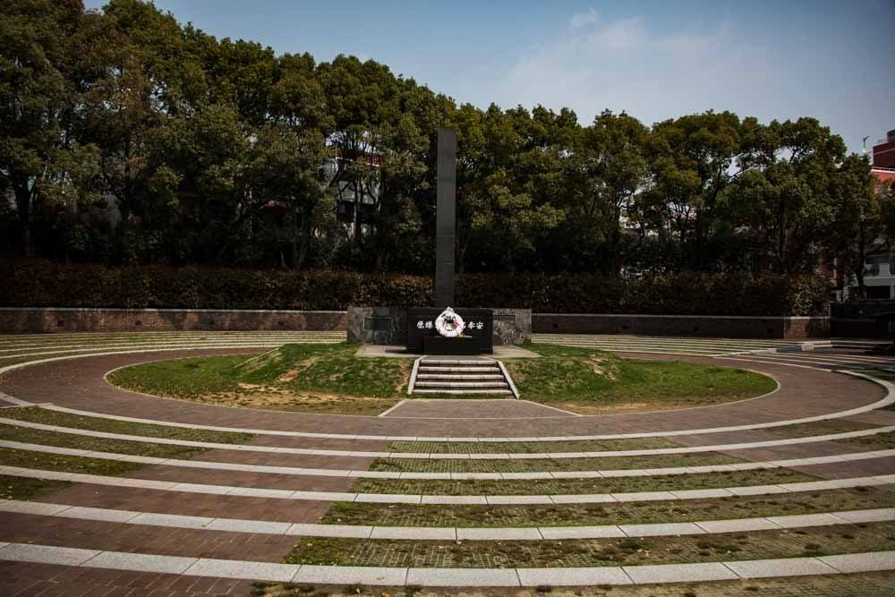 Peace Park in Nagasaki Japan