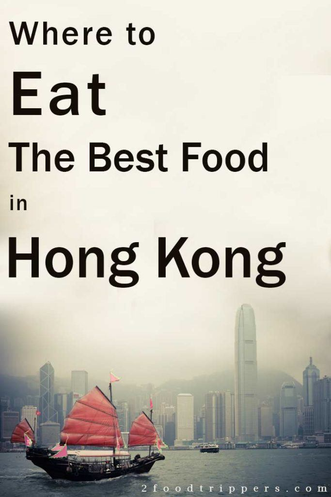 Pinterest image: image of Hong Kong with caption reading 'Where to Eat the Best Food in Hong Kong'