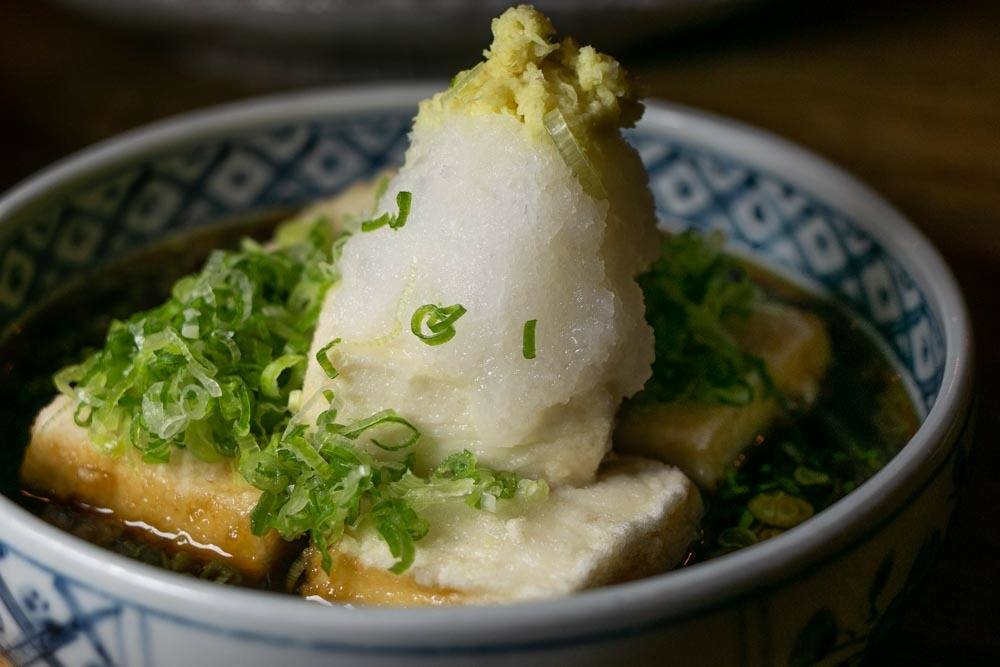 Tofu at Royal Izakaya in Philadelphia