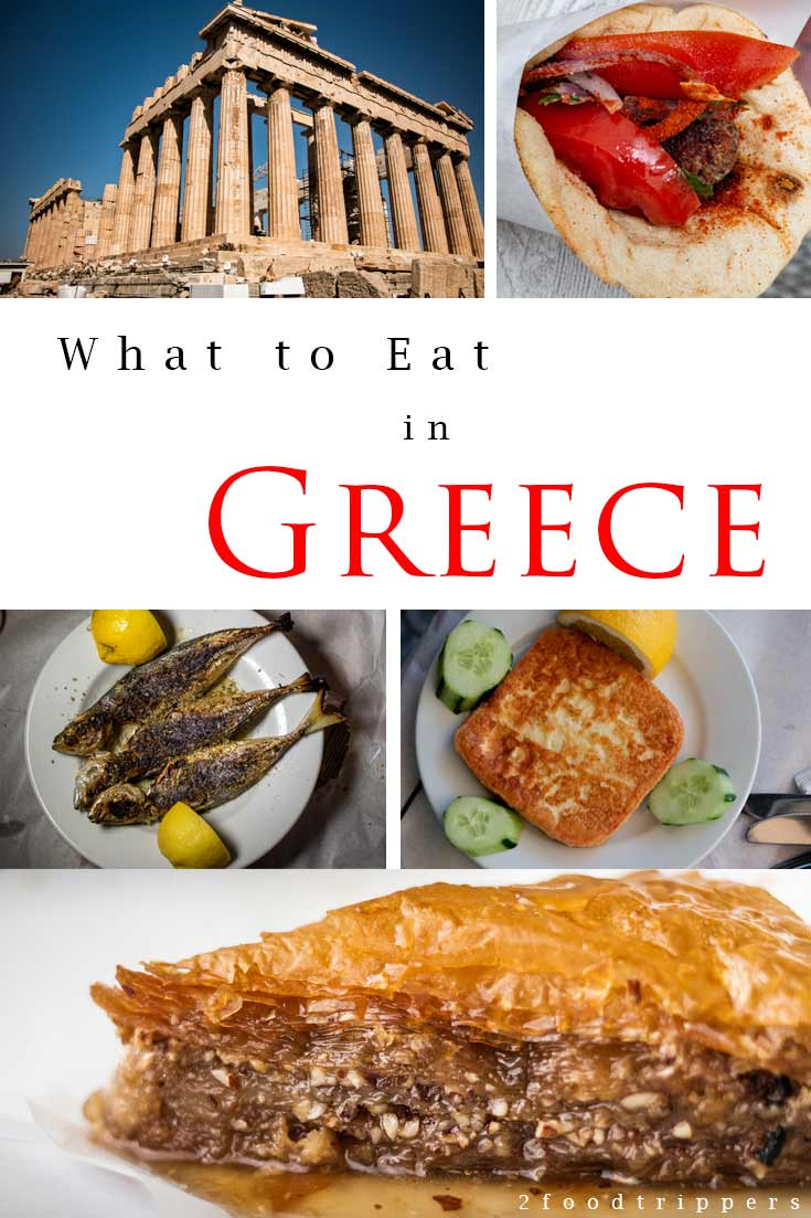 Pinterest image: five images of Greece food with caption reading 'What to Eat in Greece'