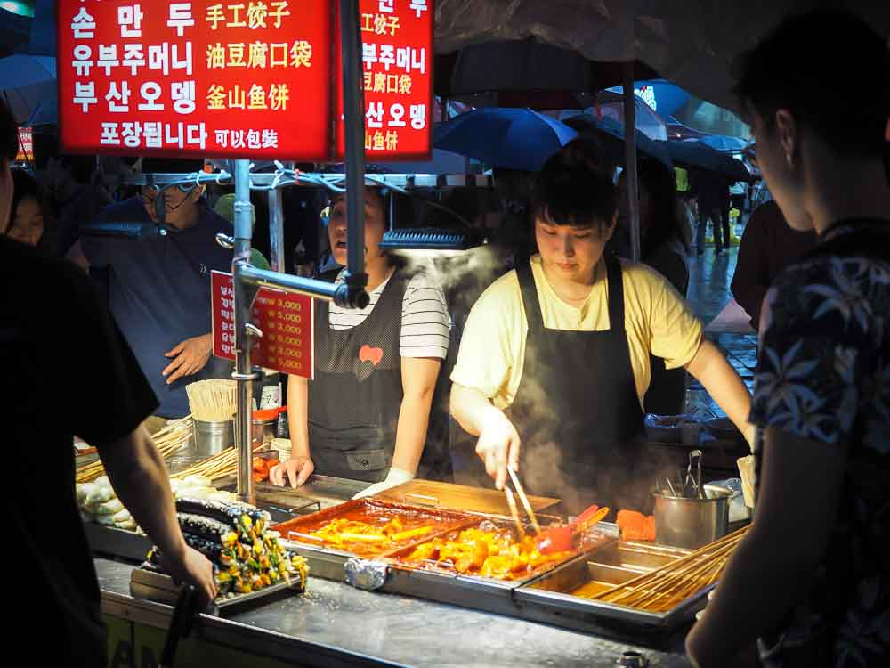 Tteokbokki in Busan