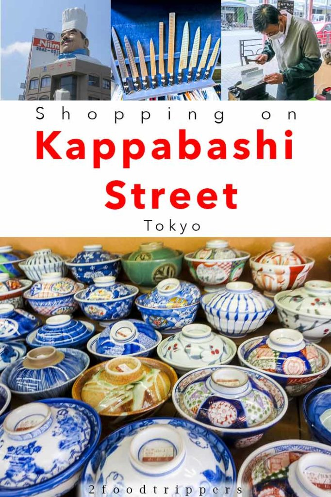 Pinterest image: four images of Kappabashi Street in Tokyo with caption reading 'What to Buy on Kappabashi Street Tokyo'