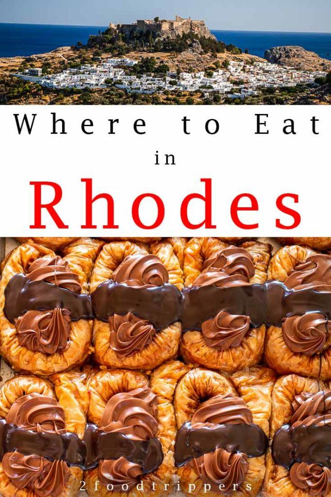 Pinterest image: two images of Rhodes with caption reading 'Where to Eat in Rhodes'