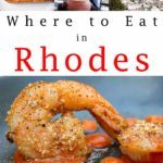 Pinterest image: four images of Rhodes with caption reading 'Where to Eat in Rhodes'