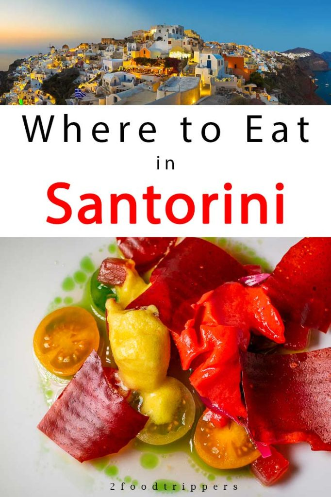 Pinterest image: two images of Santorini with caption reading 'Where to Eat in Santorini'
