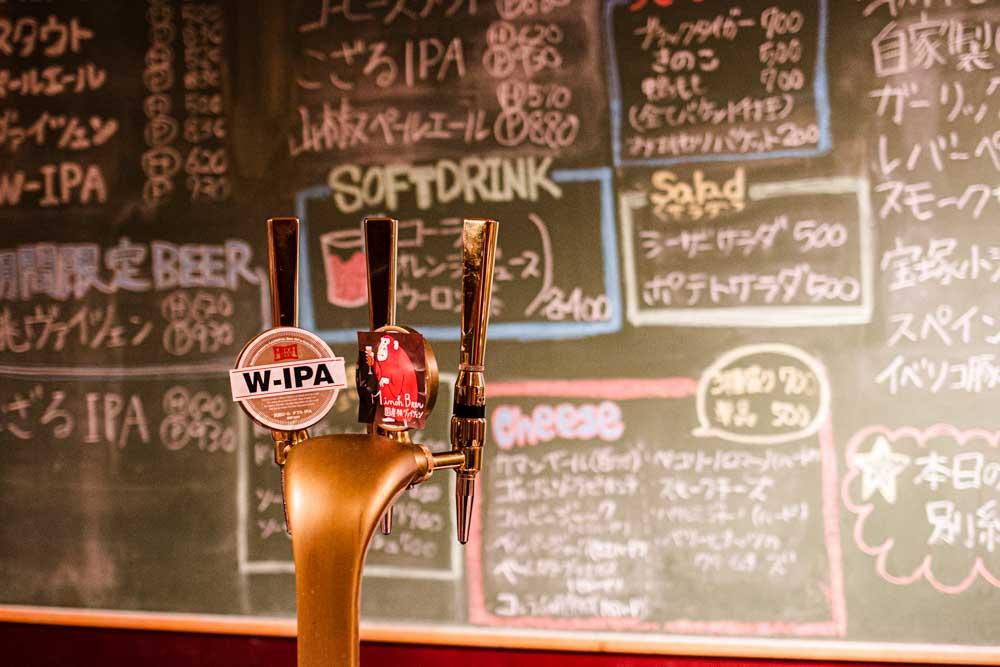 Beer Belly Bar in Osaka