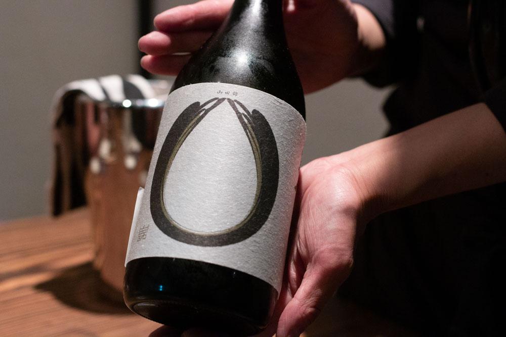 Bottle of Sake at Raku in Las Vegas