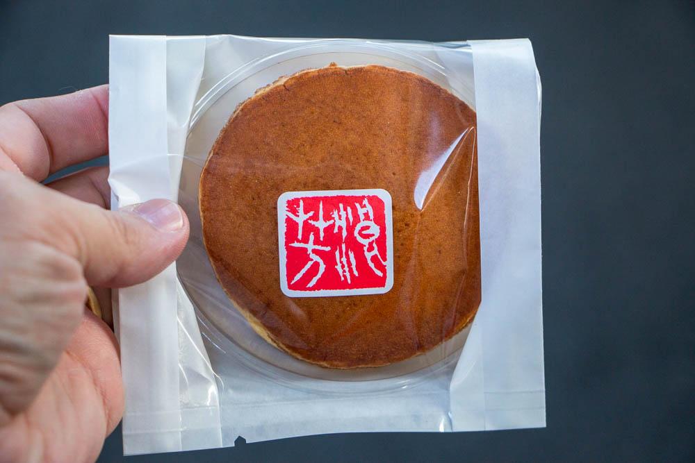 Dorayaki in Osaka Japan