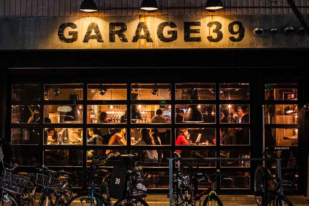 Garage 39 in Osaka