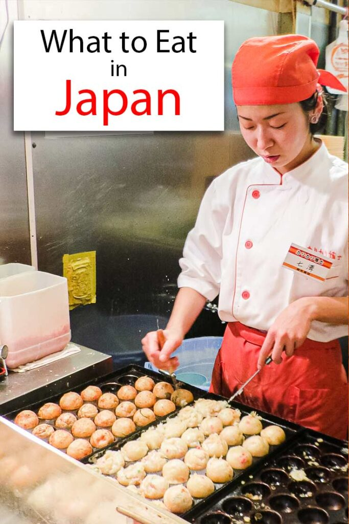 """Pinterest image: image of takoyaki vendor with caption reading """"What to Eat in Japan"""""""